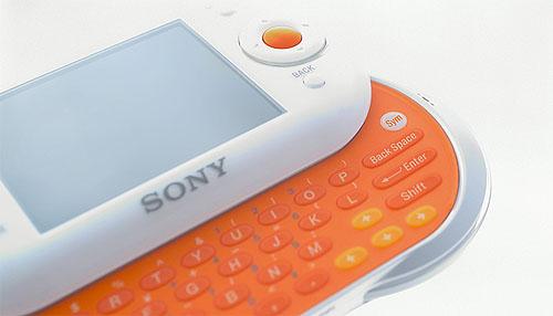 Sony mylo Open