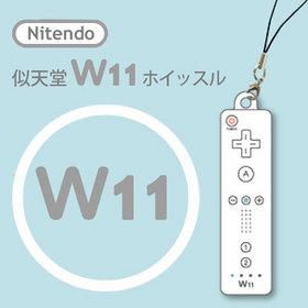 W11 whistle
