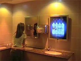 Magic Mirror puts ads